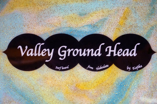 Valley Ground Head Surfboards 取扱いスタート